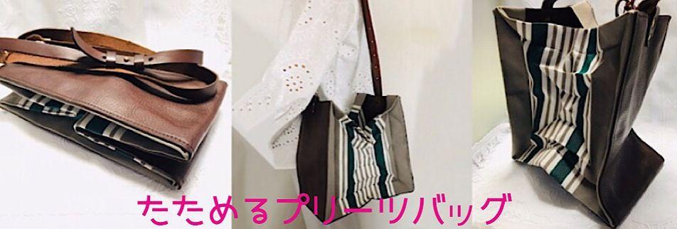 ファッションレザーファクトリー&通販「リ・ウェーブ」